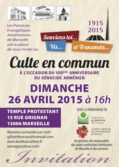 Invitation A5-Culte Commun-26avril.jpg